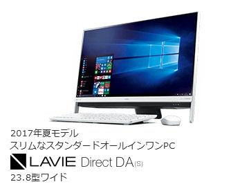 LAVIE Direct NS(B)
