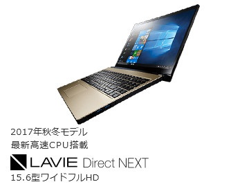 LAVIE Direct NEXT