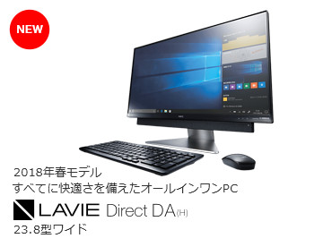 LAVIE Direct DA(H)